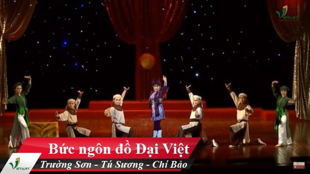 Trích đoạn: Bức ngôn đồ Đại Việt