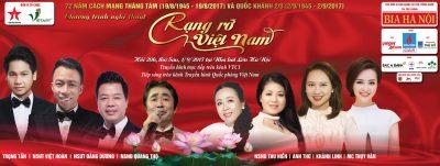 Chương trình Rạng Rỡ Việt Nam