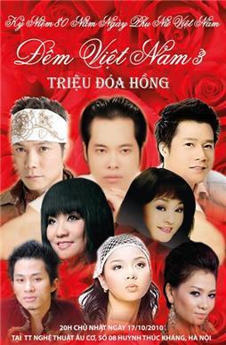 Đêm Việt Nam 3 - Triệu Đóa Hồng